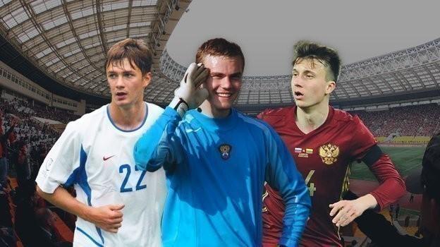 Дмитрий Сычев, Игорь Акинфеев, Александр Головин. Фото «СЭ»
