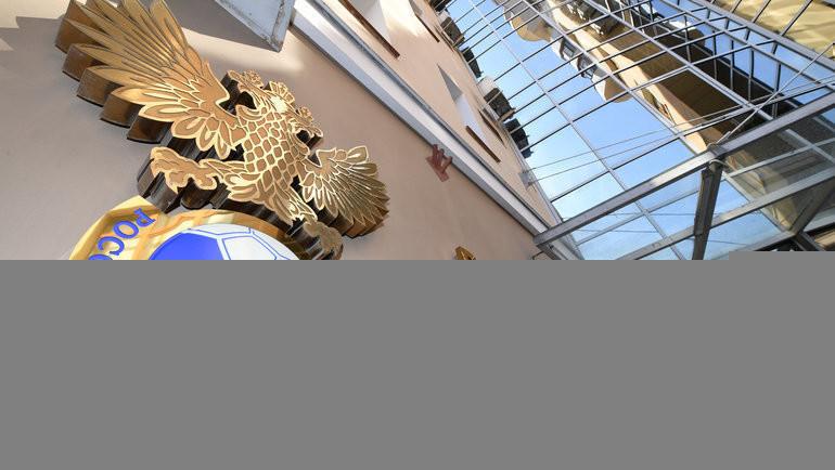 Дом футбола софисом РФС. Фото Александр Федоров, «СЭ»