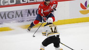 «Вашингтон» vs «Бостон»: вигре Александр Овечкин.