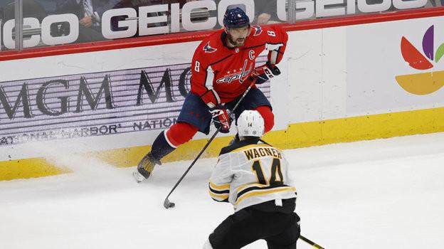 НХЛ: расписание первого раунда плей-офф. Вашингтон— Бостон: прогнозы напервый раунд Кубка Стэнли
