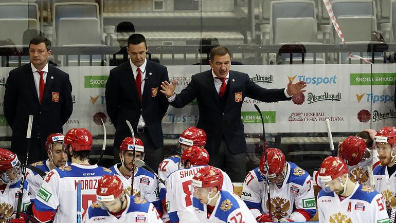 Чем удивил состав сборной России иначто она может рассчитывать наЧМ вРиге