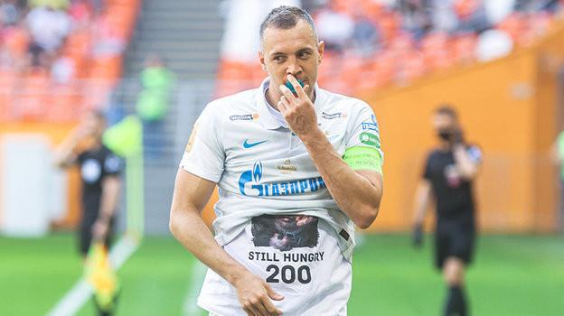 Дзюба— третий российский игрок, который забил 20 мячей зачемпионат вXXI веке