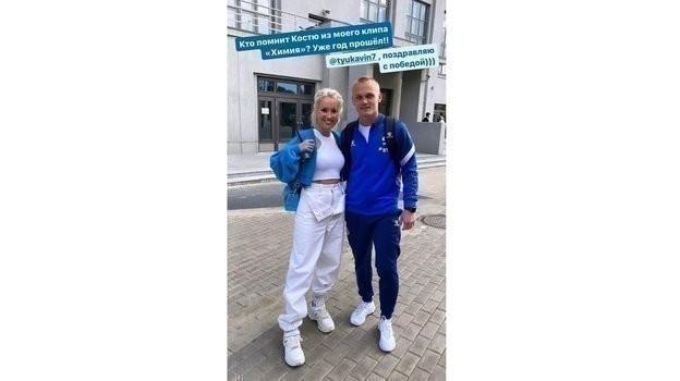 Клава Кока и Константин Тюкавин. Фото Instagram