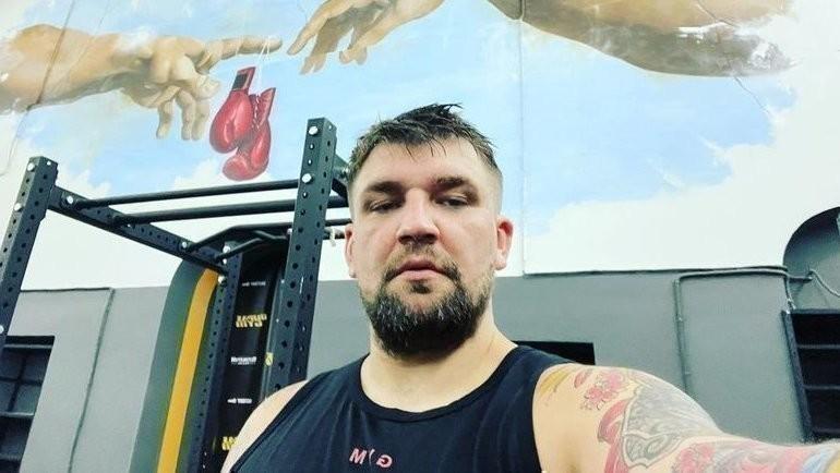 Баста (Василий Вакуленко). Фото Instagram