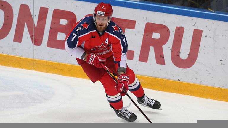Иван Телегин. Фото ХКЦСКА.