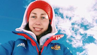 Россиянка Мацокина заявила, что для победы над Норвегией влыжах встране нужно создать подходящие условия