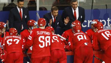 21мая. Рига. Россия— Чехия— 4:3. Валерий Брагин раздает указания.