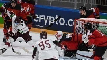 21мая. Рига. Канада— Латвия— 0:2.