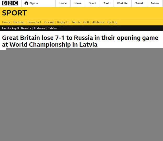 BBC— опобеде сборной России над Великобританией.