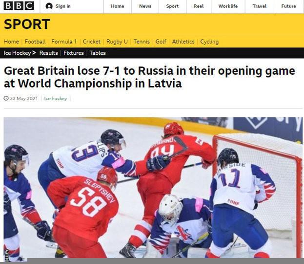 BBC - о победе сборной России над Великобританией.