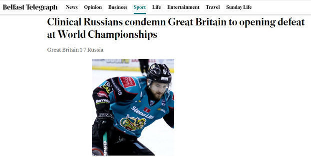 Belfast Telegraph— опобеде сборной России над Великобританией.