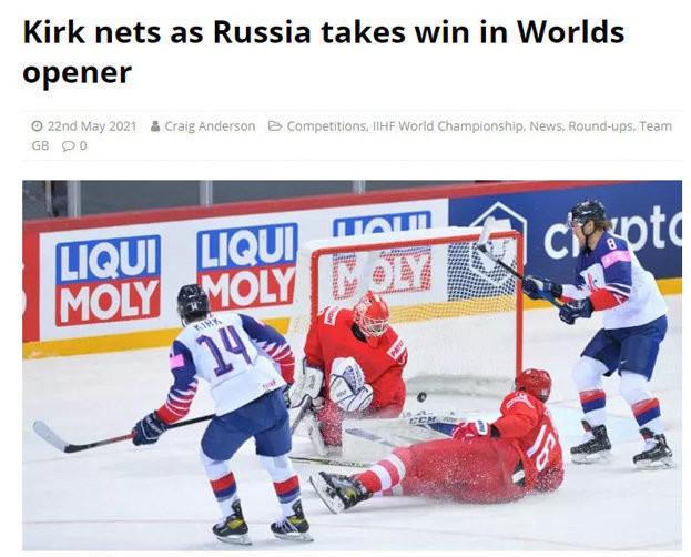 British Hockey— опобеде сборной России над Великобританией.