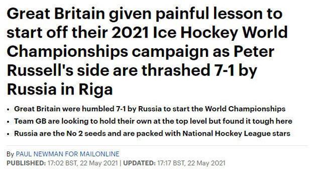 Daily Mail— опобеде сборной России над Великобританией.