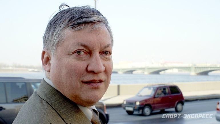 Анатолий Карпов. Фото «СЭ»