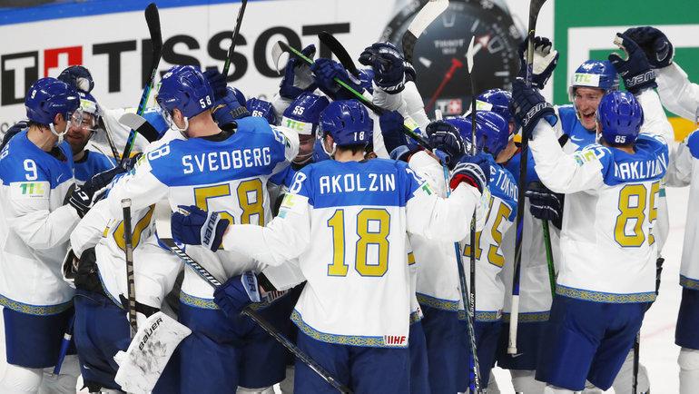 23мая. Рига. Казахстан— Финляндия— 2:1Б. Радость казахстанских хоккеистов после победы над финнами. Фото Reuters