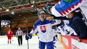 24мая. Рига. Словакия— Россия— 3:1.