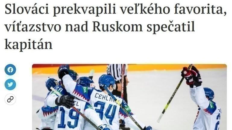 Скрин ссайта Sportnet.