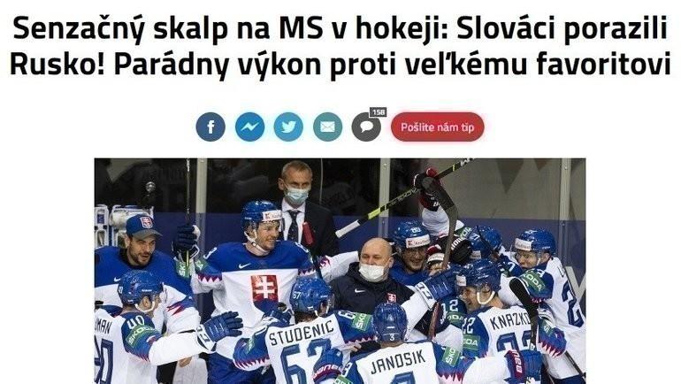 Скрин ссайта Sportky.