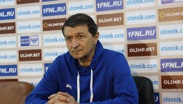 «Шинник» подтвердил уход Юрия Газзаева споста главного тренера