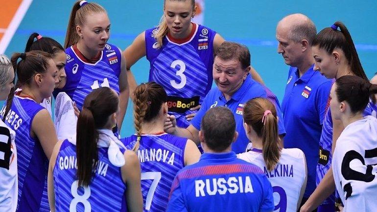 Женская сборная России поволейболу. Фото Twitter