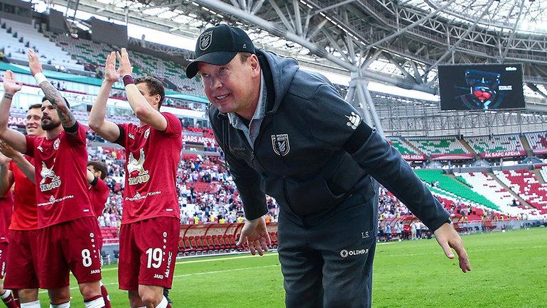 Леонид Слуцкий. Фото ФК «Рубин»