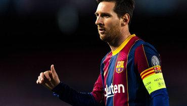Источник: Месси согласовал новый контракт с «Барселоной» надва года