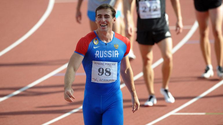 Сергей Шубенков. Фото Никита Успенский, ВФЛА