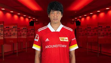 «Унион» подписал полузащитника сборной Японии Харагучи