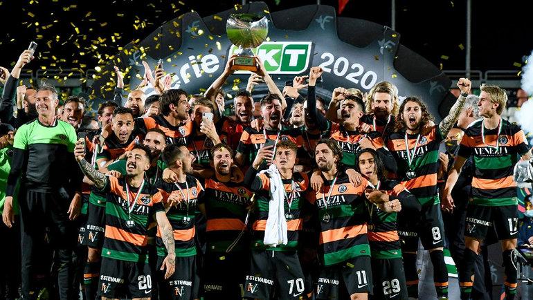 «Венеция» празднует победу вфинале плей-офф второго дивизиона Италии. Фото ФК «Венеция»