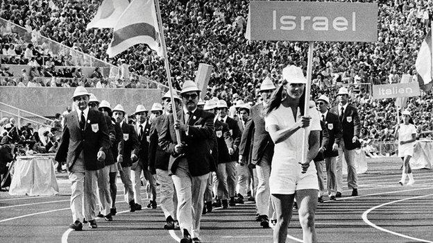 ОИ-1972 вМюнхене. Фото AFP