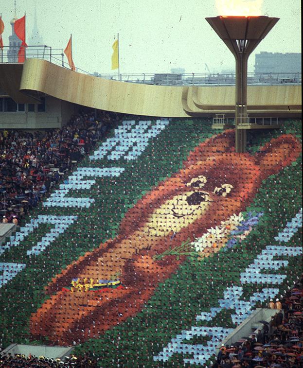 ОИ-1980 вМоскве. Фото Сергей Киврин/Евгений Миранский, -