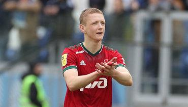 «Выбрал бабки, скатертью дорога». Фанаты «Локомотива» раскритиковали Мухина запереход вЦСКА