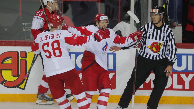 29мая. Рига. Швейцария— Россия— 1:4. Россияне одержали четвертую победу начемпионате мира. Фото Reuters