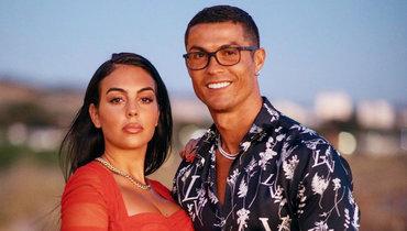 Невеста Роналду сообщила, что форвард останется в «Ювентусе»