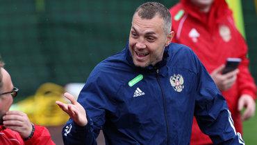 Дзюба, Караваев иКузяев закончили тренировку сборной России досрочно