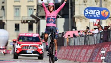 Колумбиец Берналь стал победителем «Джиро д'Италия»