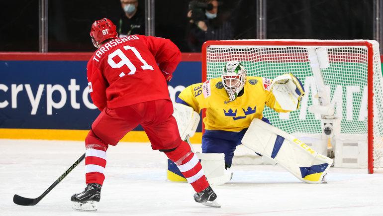 Владимир Тарасенко. Фото IIHF