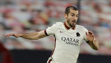 «Рома» согласовала сМхитаряном контракт до2023 года