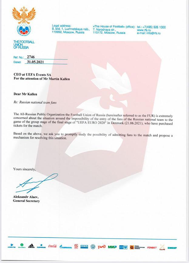 Письмо генерального секретаря РФС Александра Алаева. Фото «СЭ»
