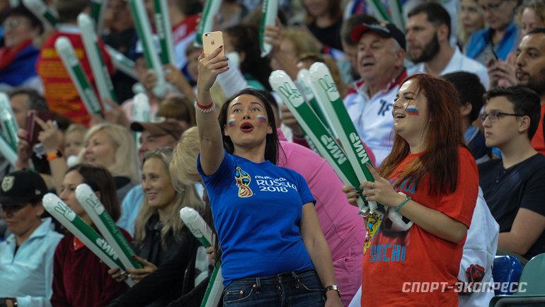 Российские болельщики. Фото Дарья Исаева, «СЭ»