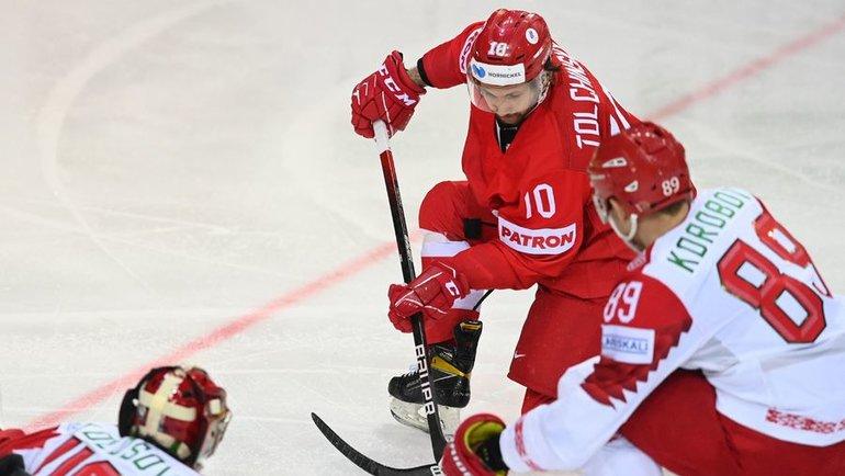 1июня. Рига. Ооссия— Белоруссия— 6:0. Ватаке Сергей Толчинский. Фото AFP