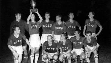 1960 год. Сборная СССР— чемпион Европы.