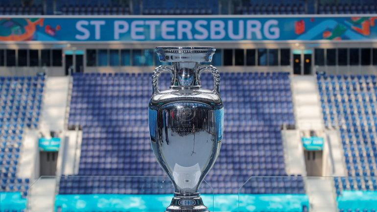Кубок чемпионов Европы настадионе «Санкт-Петербург». Фото Reuters