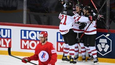 3июня. Рига. Россия— Канада— 1:2 ОТ. Радость канадцев.