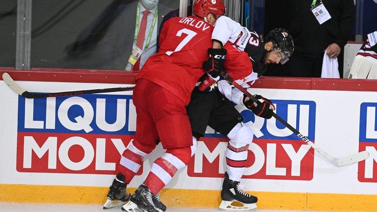 3июня. Россия— Канада— 1:2 ОТ. Фото AFP
