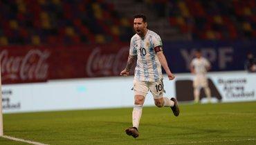 4июня. Аргентина— Чили— 1:1. Лионель Месси.