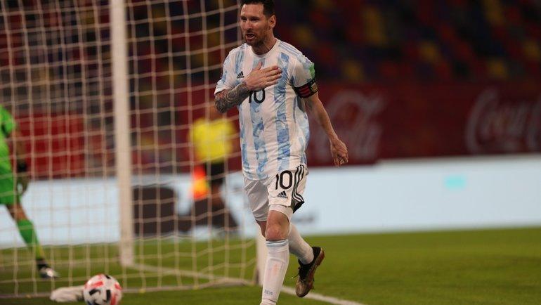 4июня. Аргентина— Чили— 1:1. Лионель Месси. Фото Twitter