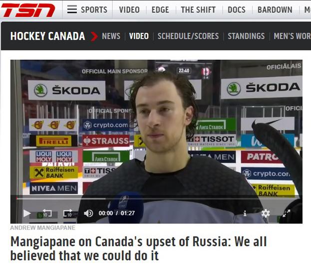 TSN— оматче Россия— Канада.