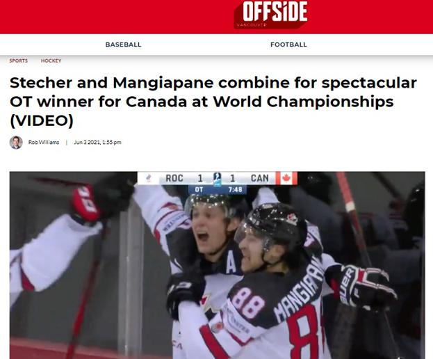 Daily Hive— оматче Россия— Канада.