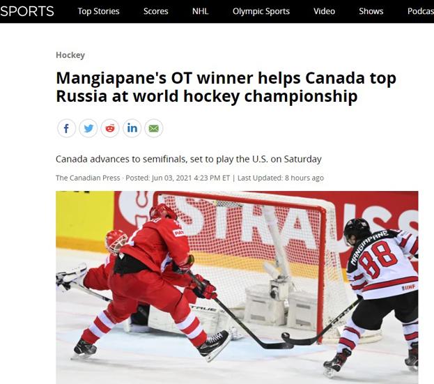 CBC— оматче Россия— Канада.